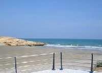 Playa Flamenca Beach