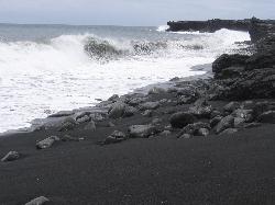 Nearby black sand beach